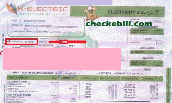 ke bill account number